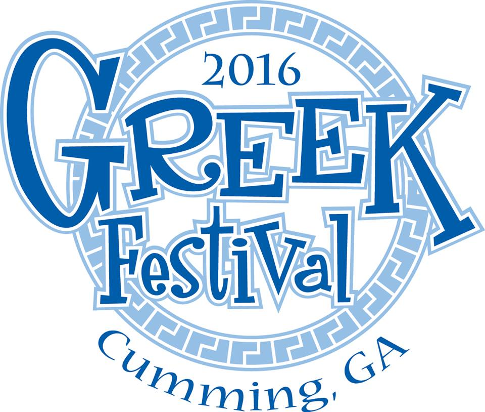Cumming Greek Festival 2016