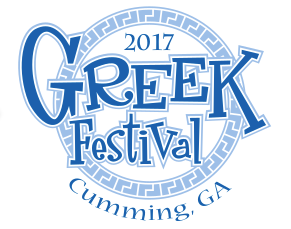 Cumming Greek Festival 2017